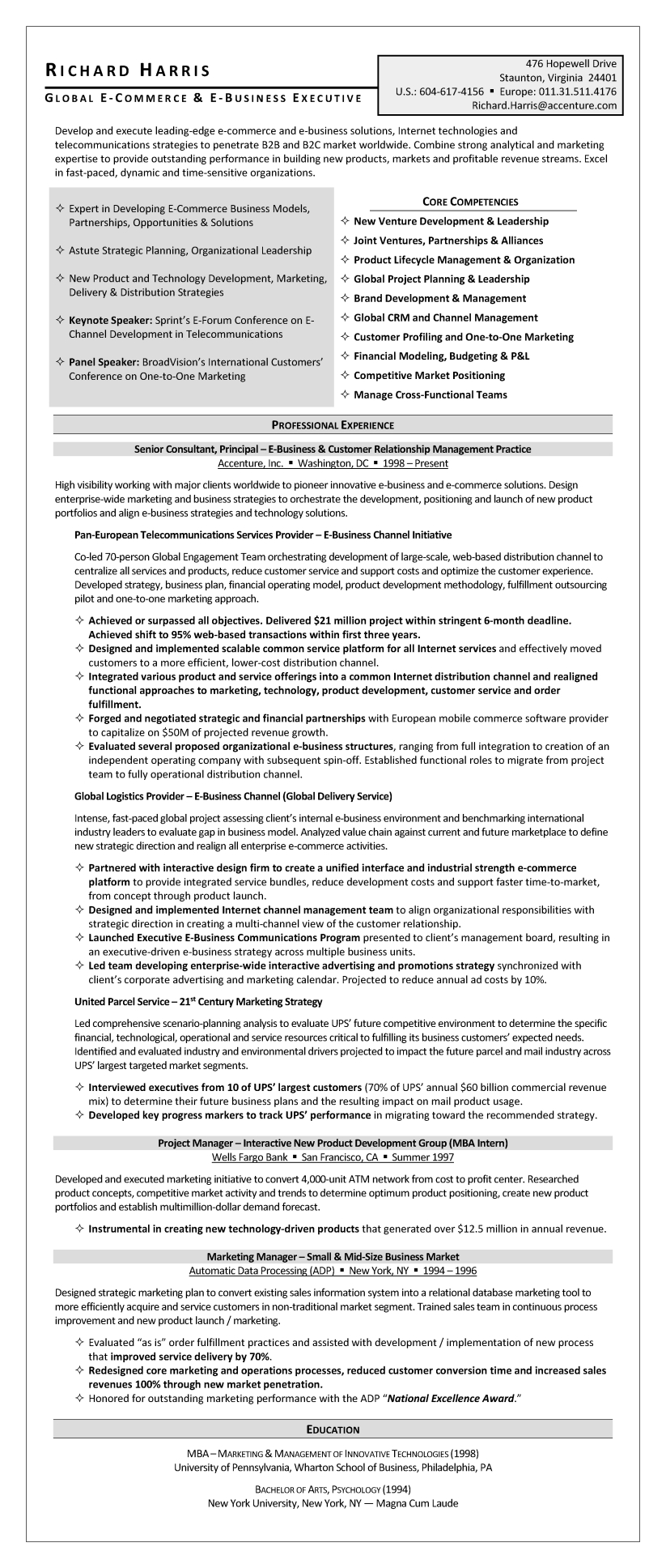 Sample Resume Global E Commerce E Business Executive Certified